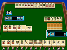 Thumb image for Nekketsu Mahjong Sengen! AFTER 5 (Japan) mame emulator game