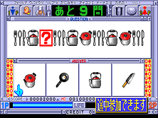 Thumb image for Nouryoku Koujou Iinkai mame emulator game