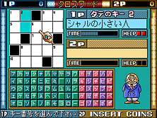 Thumb image for Oishii Puzzle Ha Irimasenka mame emulator game