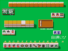 Thumb image for Ojanko Club (Japan) mame emulator game