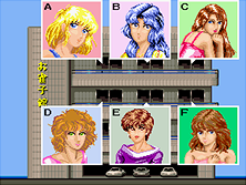 Thumb image for Ojanko Yakata (Japan) mame emulator game