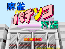 Thumb image for Mahjong Pachinko Monogatari (Japan) mame emulator game