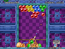 Thumb image for Puzzle Bobble (Japan, B-System) mame emulator game