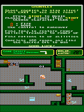 Thumb image for Gauntlet (PlayChoice-10) mame emulator game