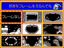 Thumb image for Print Club (Japan Vol.1) mame emulator game