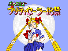 Thumb image for Bishoujo Janshi Pretty Sailor 18-kin (Japan) mame emulator game