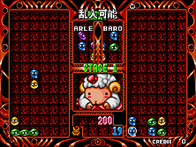Thumb image for Puyo Puyo 2 (Japan) mame emulator game