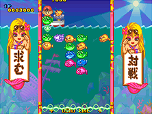 Thumb image for Puzzli mame emulator game