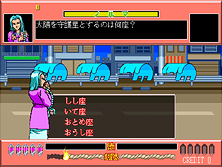 Thumb image for Quiz Ghost Hunter (Japan, ROM Based) mame emulator game