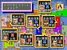 Thumb image for Quiz Tonosama no Yabou (Japan) mame emulator game