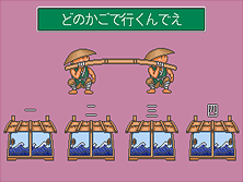 Thumb image for Quiz Torimonochou (Japan) mame emulator game