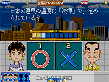 Thumb image for Quiz Channel Question (Ver 1.00) (Japan) mame emulator game