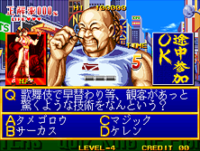 Thumb image for Quiz King of Fighters mame emulator game