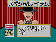 Thumb image for Quiz TV Gassyuukoku Q&Q (Japan) mame emulator game