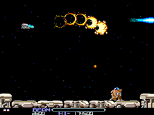 Thumb image for R-Type (World) mame emulator game