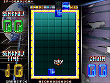 Thumb image for Sen-Know (Japan) mame emulator game