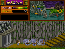 Thumb image for Shadowland mame emulator game