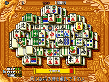 Thumb image for Shanghai III (Japan) mame emulator game