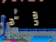 Thumb image for Side Arms - Hyper Dyne (Japan) mame emulator game