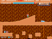 Thumb image for Spelunker (Japan) mame emulator game