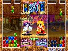 Thumb image for Super Puzzle Fighter II Turbo (Asia 960529) mame emulator game