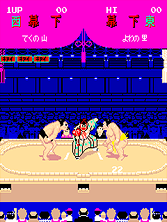 Thumb image for Syusse Oozumou (Japan) mame emulator game