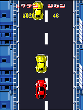 Thumb image for Super Speed Race Junior (Japan) mame emulator game