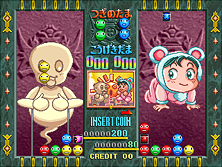 Thumb image for Susume! Taisen Puzzle-Dama (GV027 JAPAN 1.20) mame emulator game