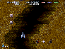 Thumb image for Terra Force (set 1) mame emulator game