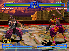 Thumb image for Battle Arena Toshinden 2 (USA 951124) mame emulator game