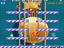 Thumb image for Ultra Balloon mame emulator game