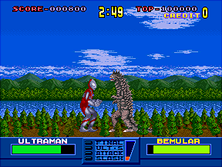 Thumb image for Ultraman (Japan) mame emulator game