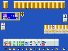 Thumb image for Ultra Maru-hi Mahjong (Japan) mame emulator game