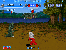 Thumb image for Ultra Toukon Densetsu (Japan) mame emulator game