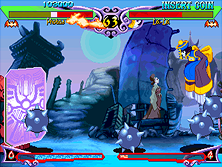Thumb image for Vampire Hunter 2: Darkstalkers Revenge (Japan 970929) mame emulator game