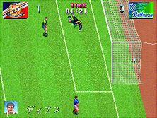 Thumb image for J-League Soccer V-Shoot mame emulator game