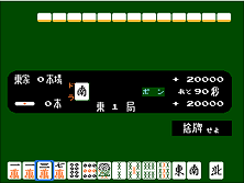Thumb image for Vs. Mahjang (Japan) mame emulator game
