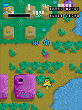 Thumb image for Wonder Planet (Japan) mame emulator game
