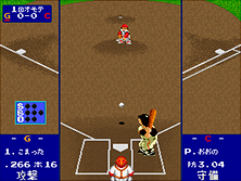 Thumb image for World Stadium (Japan) mame emulator game