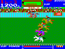 Thumb image for Wai Wai Jockey Gate-In! mame emulator game