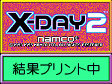 Thumb image for X-Day 2 (Japan) mame emulator game