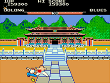 Thumb image for Yie Ar Kung-Fu (set 2) mame emulator game