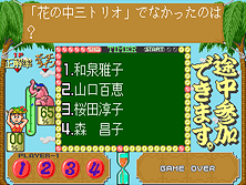 Thumb image for Yuuyu no Quiz de GO!GO! (Japan) mame emulator game